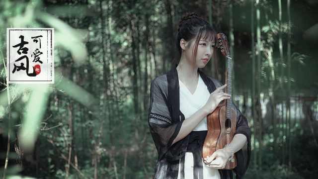 唯美尤克里里弹唱《丹青客》