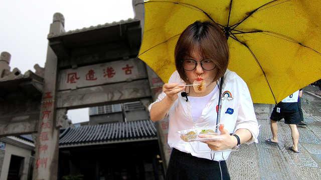 广州最多小吃景区:没来过枉当吃货
