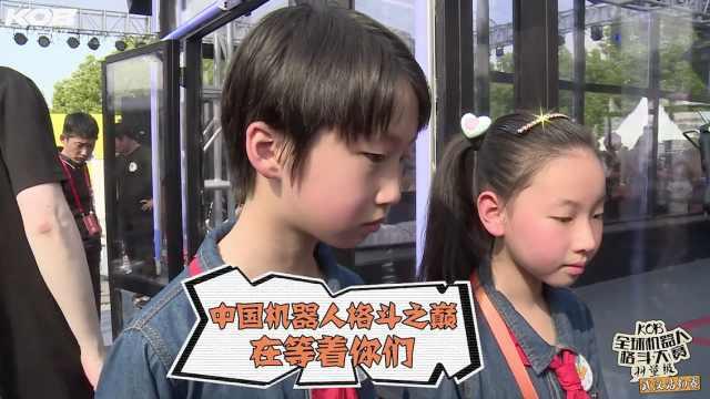 铁甲格斗小学生遭遇KO却不失去斗志
