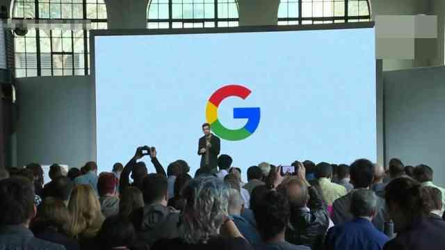 谷歌被指垄断,遭欧盟重罚43亿欧元
