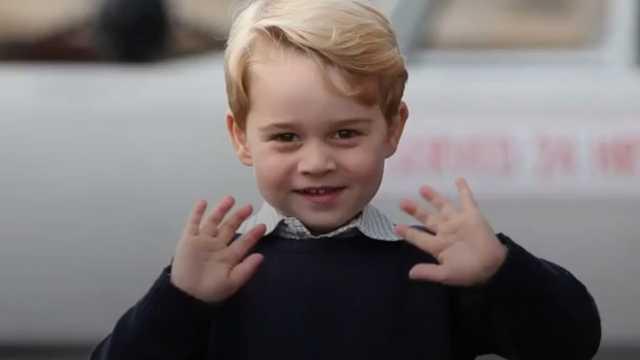 英媒盘点:乔治王子的里程碑时刻