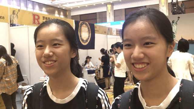 00后双胞胎爱数学:中国人数学都好