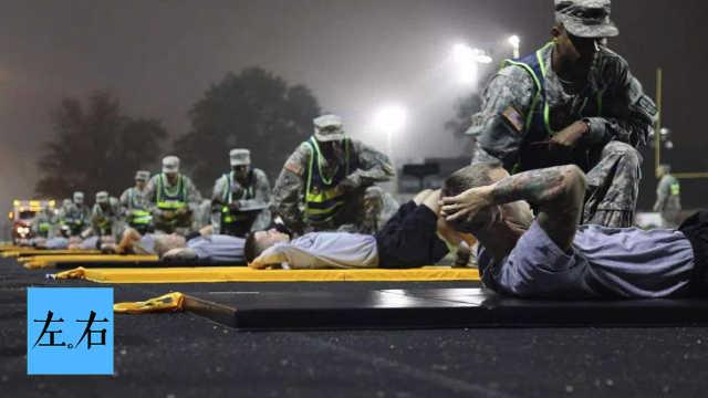 美军体能测试为何取消仰卧起坐?