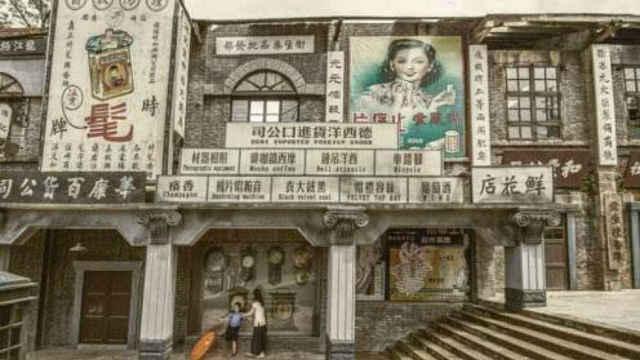 百年前中国经济特区为什么会失败