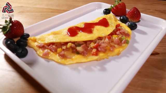 超模同款早餐,欧姆蛋在等你