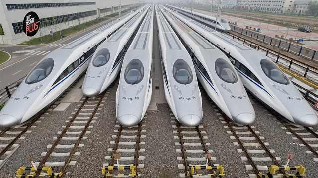 中国高铁如何影响你的生活