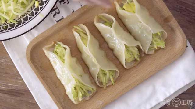 它比饺子还好吃!又香又酥超简单