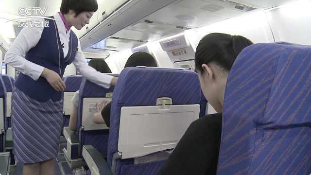 机上小桌板、安全带、遮光板的玄机