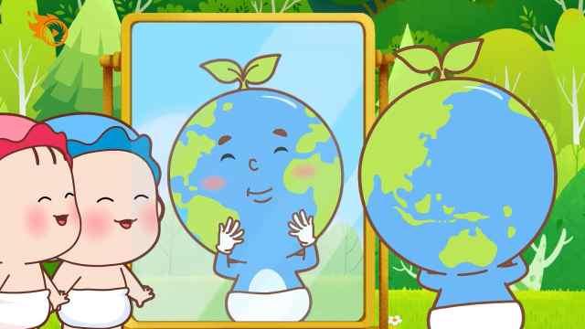 地球不可以复制 改变从你我开始