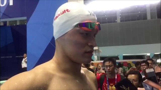 孙杨800米决赛夺冠:还是有所保留