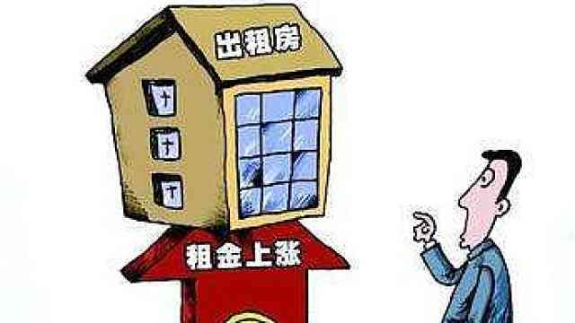 长租行业遇瓶颈