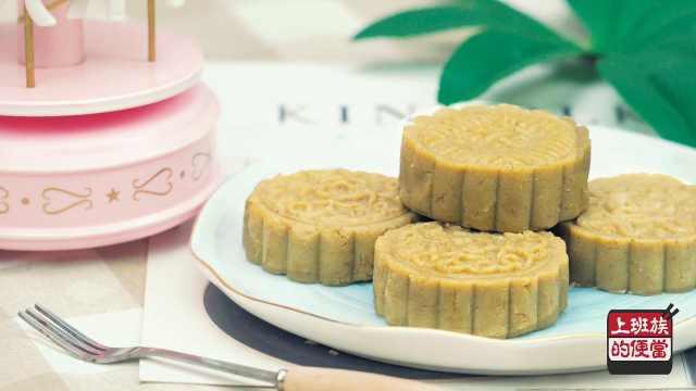 教你用豆浆机做绿豆糕,清热又营养