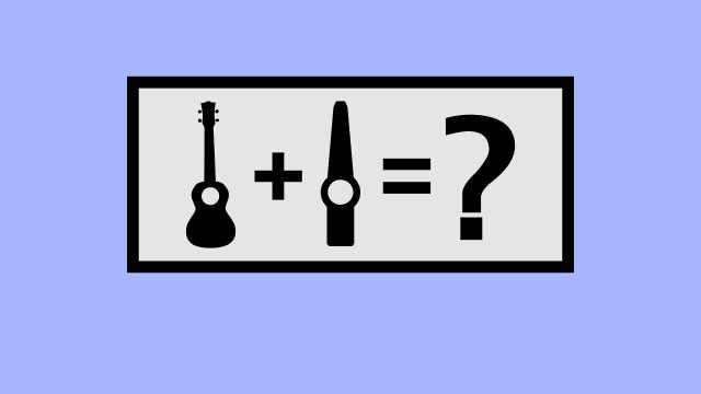 《正经的音乐课》第三课:卡祖笛