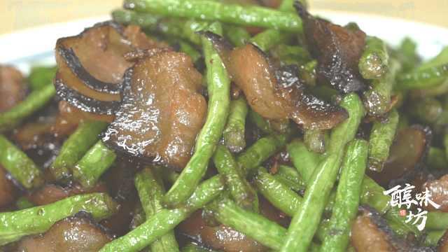 豆角炒腊肉,好吃又下饭