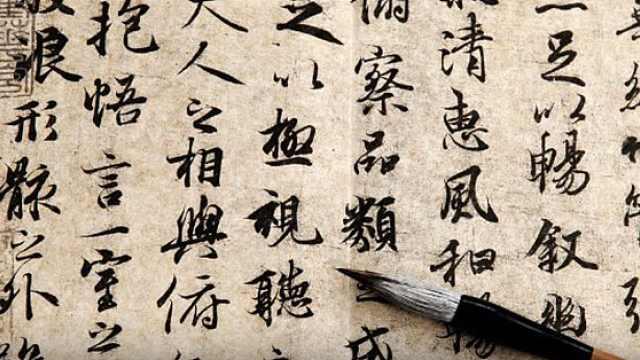 世界上最难的25种语言,中文排第一