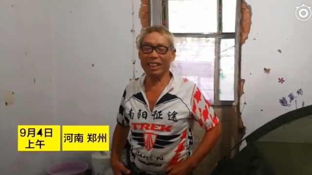 老人骑行十年 走遍33个省23个国家