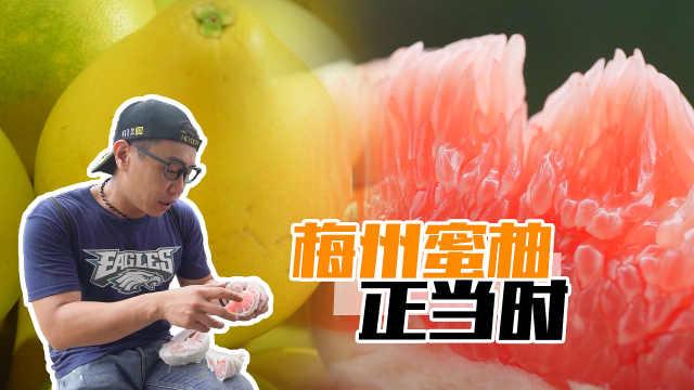 中秋节怎么可以只吃月饼呢?!