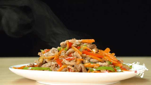 家常胡萝卜炒肉,荤素搭配营养齐全