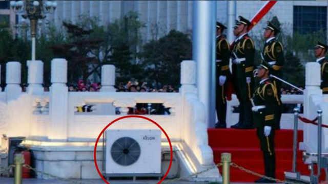 为什么天安门升旗台上要装一个空调