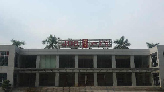 加多宝东莞工厂停工实地探访