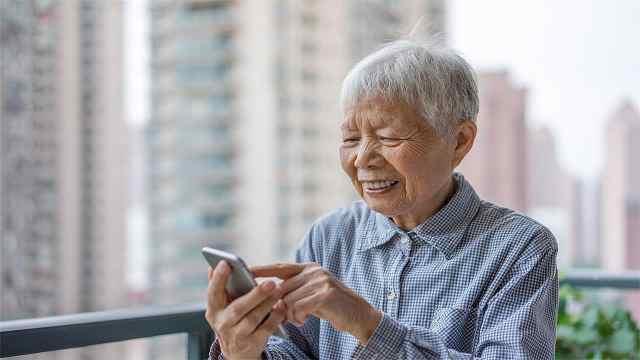 中老年人玩微信的各种注意事项