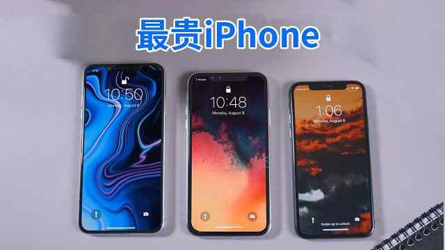 新iPhone最高配价格已高达12799元
