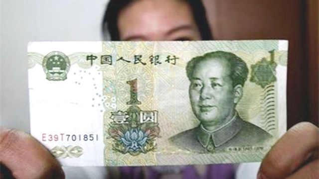 为什么国家要逐渐取消一元纸币?