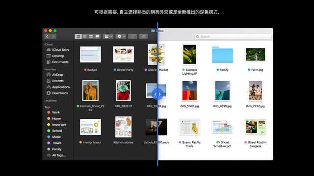 苹果推送macOS Mojave正式版
