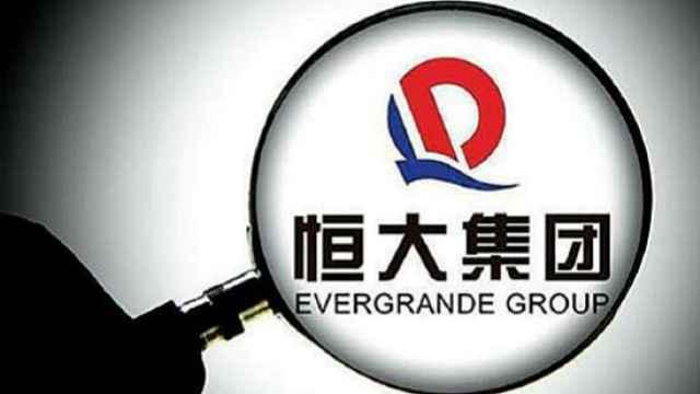 中国恒大入股广汇集团成第二大股东