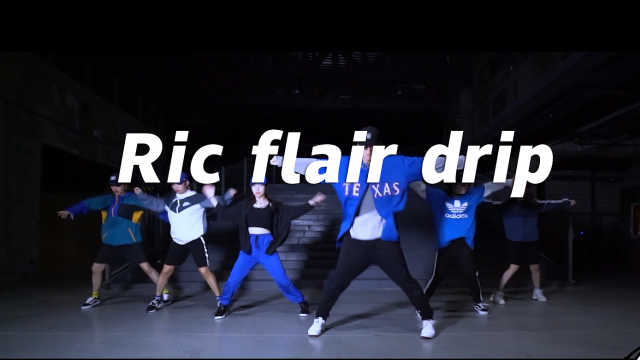 帅气VATA编舞《Ric flair drip》