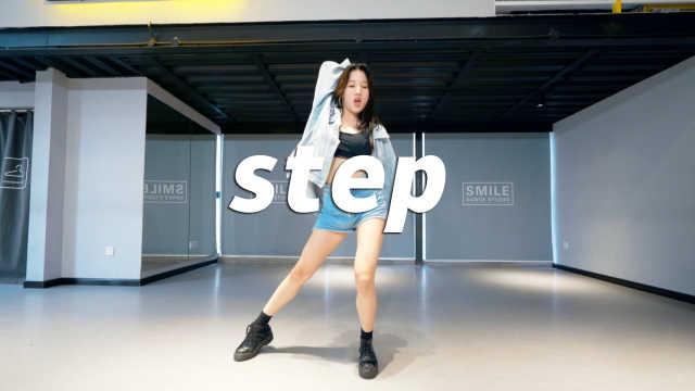 可爱小姐姐活力翻跳《step》