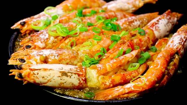 经典家常美味,蒜蓉粉丝虾
