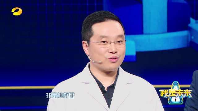 手术机器人成外科医生好帮手!