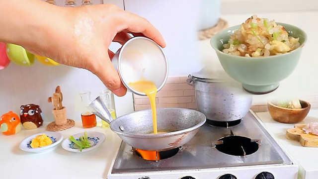 迷你版蛋炒饭,食材精致喷香诱人