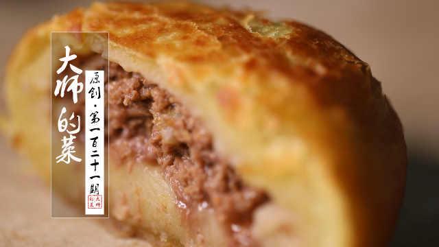 老成都味道——哑巴焦饼