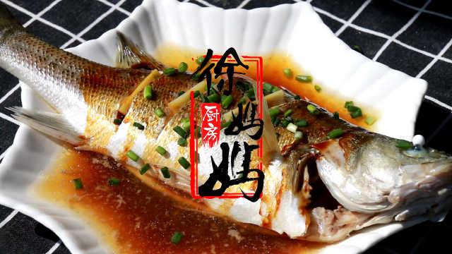 【徐妈妈厨房】清蒸鲈鱼