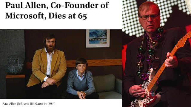 微软联合创始人保罗·艾伦去世