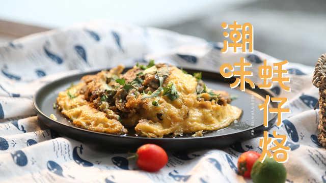 潮汕美食排行榜:它必定榜上有名