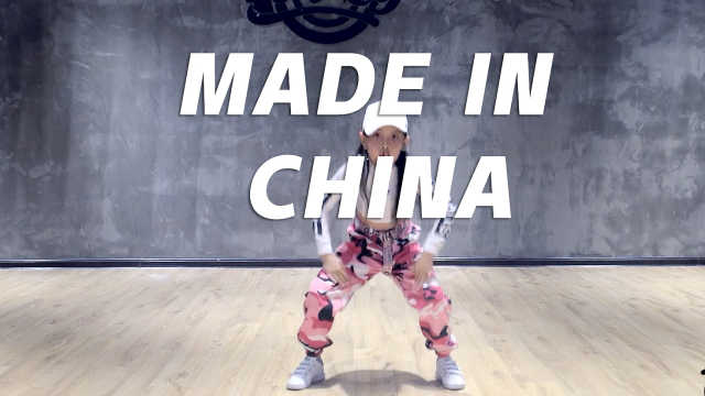 嘉儿翻跳《Made in china》