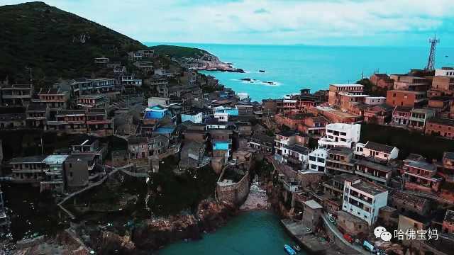 周末游: 中国的阿玛菲——东极岛