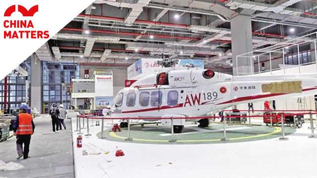 首届中国国际进口博览会开幕!