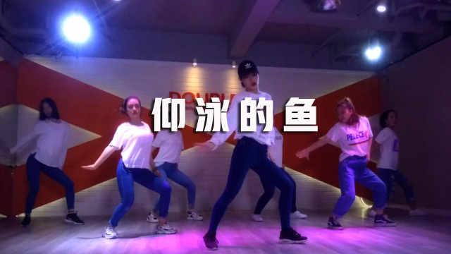 小红翻跳韩剧伤情OST《仰泳的鱼》