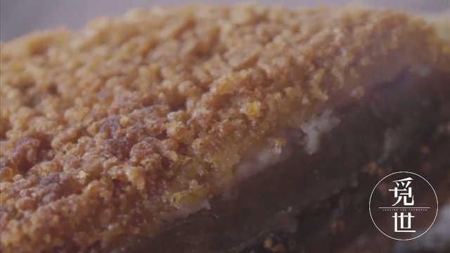 专属于漳州街角的美食——面煎粿