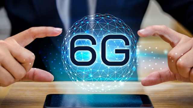 6G概念研究今年启动!