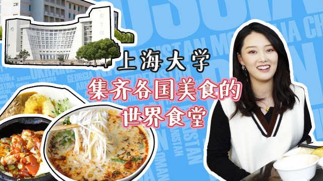 """""""宝山第一人民公园""""食堂探秘!"""