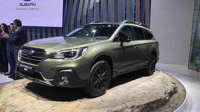 斯巴鲁广州车展推出傲虎特装版车型