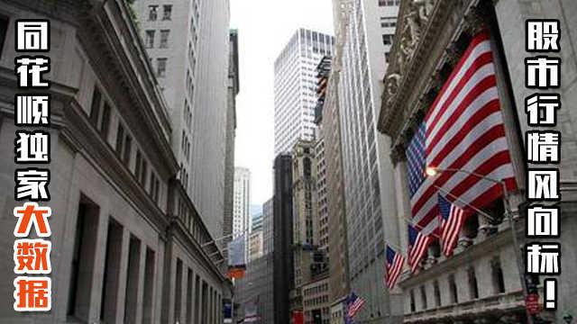 A股两市低开低走,三大股指收绿
