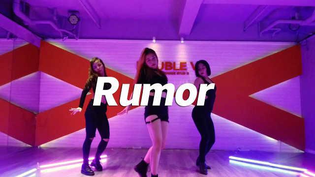 婀娜多姿三人翻跳《Rumor》