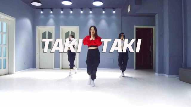 什么舞团翻跳《TAKI TAKI》