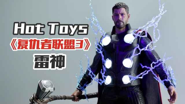 Hot Toys《复仇者联盟3》雷神测评